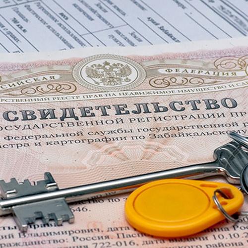 Пришельцы регистрация сделки с недвижимость в нижнем новгороде протянул руку