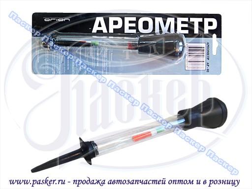 Ареометр ОРИОН АР-02 - фото 8