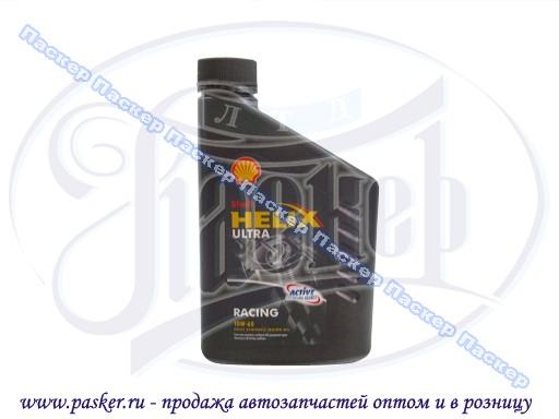 Масло Шелл 10W60 Купить В Воронеже