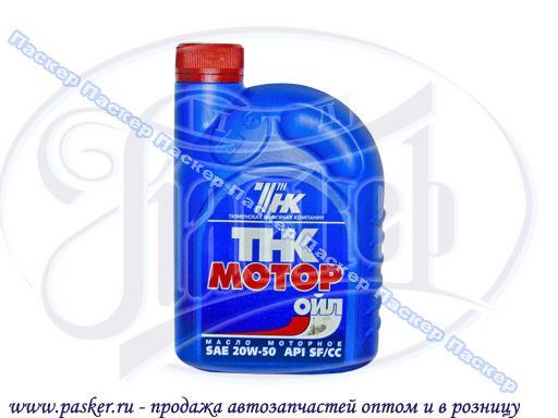 Моторные Масла Оптом В Нижнем Новгороде