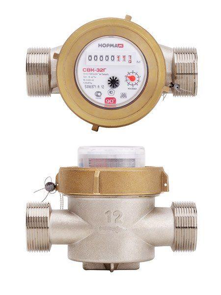 Счетчик для воды муфтовый СВК-25Г НОРМА
